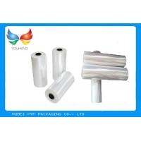 Buy cheap 50mic Soft Clear 53% Printable Heat Shrink PVC Film For Sleeve Labels from Wholesalers