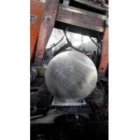 China Material FV520B Stainless Steel Round Bars Grade 1.4594 X5CrNiMoCuNb14-5 on sale