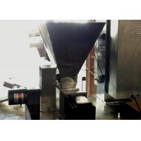 Quality Durable Bleaching Powder Packing Machine For Food Products ISO 9001 Approved for sale
