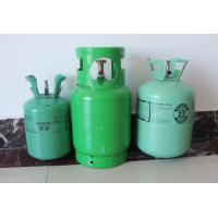 Buy cheap R22 gas refrigerante 13.6kg cylinder good price from Wholesalers