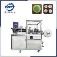 China pneumatic  HT-960 hotel round laundry bar soap pleat packaging machine factory