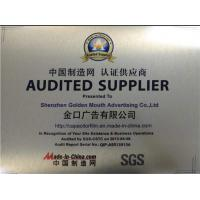 Golden Mouth Advertising Co.,(SZ/HK) Ltd. Certifications