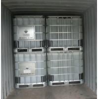 Buy cheap industrial water treatment JL-1000 for sugar processing from Wholesalers