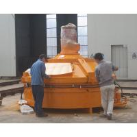 Buy cheap Ceramic Vertical Shaft Concrete Mixer PMC 1125L Input Casting Coatings from Wholesalers