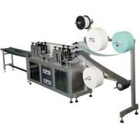 China Non Woven Face Mask Making Machine , Multifunctional Face Mask Production Line factory
