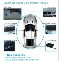 Buy cheap Universal 360 Degree Panoramic Car Reversing camera kit with HD Cameras, AHD720 P, Bird View System from Wholesalers