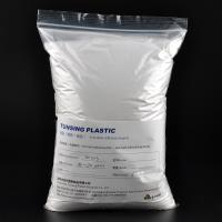 Buy cheap PES Fabric Glue Textile Hot Melt Adhesive Powder High Temp Polyester For Heat Transfer from Wholesalers