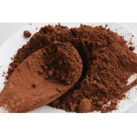 FIRST Alkalised Cocoa Powder , Theobromine Cocoa Powder For Confectionery