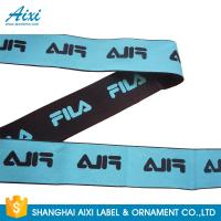 China Nylon / Polyester / Cotton Webbing Jacquard Elastic Band For Garment / Underwear factory