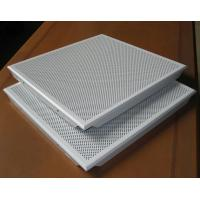 China Aluminum Ceiling System 600x600MM , Perforated Aluminum Ceiling Panels factory