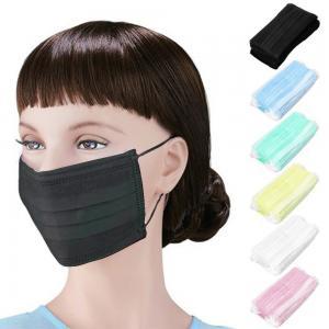 China Elastic Earloop Children's Disposable Masks 17.5*9.5CM / 14*7.6CM factory
