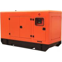 China 25KW Four-stroke Four-cylinder Rare Earth Permanent Magnet Silent Diesel Generator Set factory
