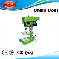 Buy cheap ZS4116B Drilling Machine from Wholesalers