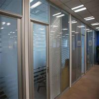 China Double Glazing Aluminum Glass Office Partitions For Individually Space factory