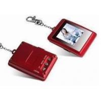 Buy cheap 1.5 inch keychain Promotion Gift Mini Digital Photo Frame from Wholesalers