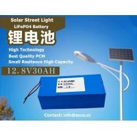 China 12.8V 30Ah LiFePO4 battery for solar street light 26650 battery pack with best quality factory