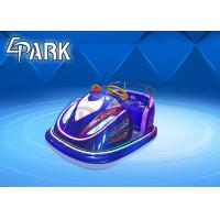 China Double Players Drive Bumper Car Amusement Rides For Movie Theater on sale