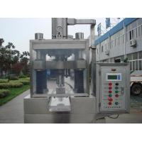 Buy cheap ZP-35 rotary pill press machine from factory from Wholesalers