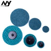 Buy cheap 1 Inch  Abrasive Sanding Discs Rust Corrosion Removing 8000 ~ 13000 RPM Available from Wholesalers