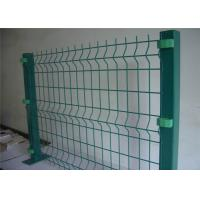 Buy cheap Hot dipped anti climbe weld wire mesh fence panels for construction or agriculture from Wholesalers