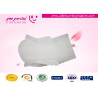 Buy cheap Pure Cotton Surface High Grade Sanitary Napkin For Ladies Menstrual Period from Wholesalers