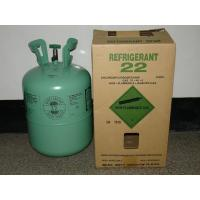 Buy cheap R22 refrigerant gas 13.6kg/22.7kg disposable cylinder from Wholesalers