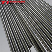 Buy cheap ASTM B348 Gr2 Titanium Bar from Wholesalers