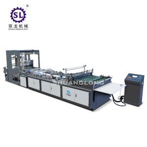 China PE Plastic film zip lock bag making machine 3300*1500*1900mm Dimension factory