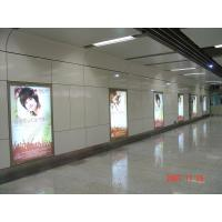 Buy cheap Slim Light Box Poster Printing Used Shopping Center And Bus Stop from Wholesalers