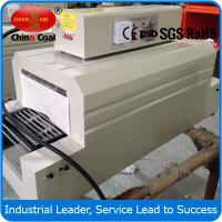 Buy cheap BSD4525 packaging shrink wrapping machine from Wholesalers
