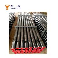 Buy cheap 178mm Water Well Drill Pipe , Cemented Carbide Dth Drill Rods Custom Color from Wholesalers