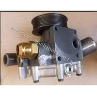 Buy cheap Water pump from Wholesalers