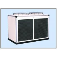 Buy cheap Bitzer air cooled refrigeration unit (FNS35/4FC3.2) from Wholesalers