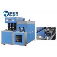 Buy cheap 5 Liter Plastic Bottle Semi Automatic Blow Moulding Machine 220 - 480 V from Wholesalers