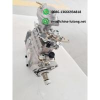 China BOSCH VE Fuel distributor injection pump  0460424326  for Cummins EQB125-20 A3960902 factory