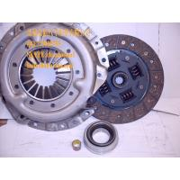 China CLUTCH DISC Kubota B1550 B1750 B4200 B5200 B6200 B7100 B7200 L175 L185 L1501 on sale