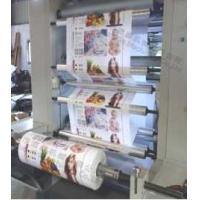 Buy cheap High Speed Flexographic Printing Press for Polyethylene Paper bag from Wholesalers