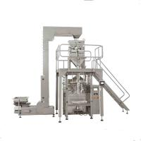 Buy cheap Innovative Condiment Packaging Machine 2.5KW / AC380V 3 Phase Power from Wholesalers