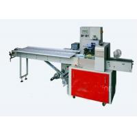 Buy cheap Pillow Instant Noodle Packaging Machine , Heat Shrinkage Film Pillow Packing Machine from Wholesalers