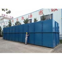 Buy cheap Carbon Steel Blue Sewage Treatment Plant For Domestic / Industrial Wastewater Treatment from Wholesalers