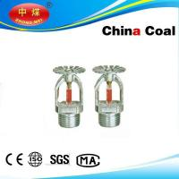 Buy cheap china coal upright and pendent fire sprinkler with UL&FM from Wholesalers