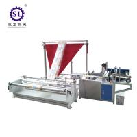 China Plastic Film Folding Machine And Rewinding Machine For Side Seal Bag factory