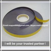 China Magnetic strip; Flexible rubber magnet strip Магнитная лента 12,7 тип А и B с клеевым слоем factory
