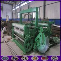 China stainless steel coarse mesh ,big wire weaving machine from China factory