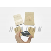 China Clear Silver Heat Sealable Aluminum Bags With Tear Notch factory