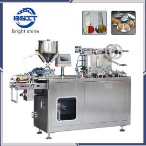 China Dpp80 Al / PVC Tablet /Capsule /Oil Honey/Candy Liquid Blister Packaging Machine factory