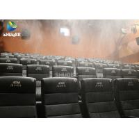 China Multiple Special Effect Machine For 4D 5D 7D Cinema System Equipment factory