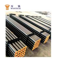 Buy cheap Steel Heavy Weight Drill Pipe Drilling For Open - Pit Wear Resistance from Wholesalers