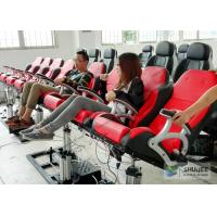 China 5D Luxury Movie Theater Seat Electric Hydraulic And Pneumatic Mobile Seats factory