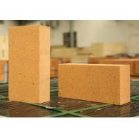 Buy cheap HengYu G-4 Refractory Fire Bricks Low High - Temperature Creep Rate HengYu from wholesalers